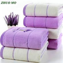 Роскошные банные полотенца для ванной комнаты из 100% лавандового
