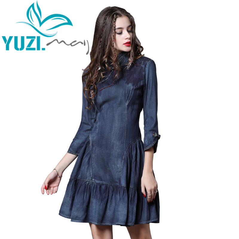 Платье женское, винтажное, а силуэта, с воротником стойкой|Платья|   | АлиЭкспресс