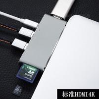 Novo tipo c hub USB multi função de alumínio MACBOOK conversor HDMI 4 K blindagem interferência EMC interference     -