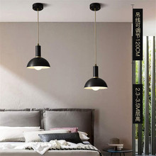 Tiffany Style Lamp Shades Light for Coffee Shop Vintage Industrial Pendant Master Bedroom Hanging Lights Reading