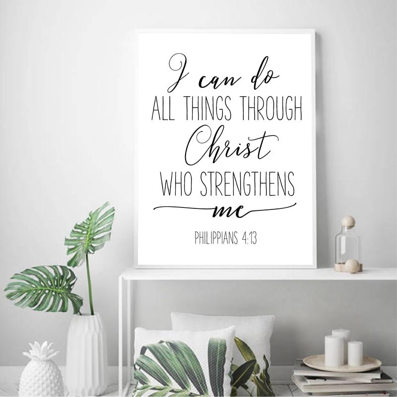Philippians 413 Canvas Prints Home Decor