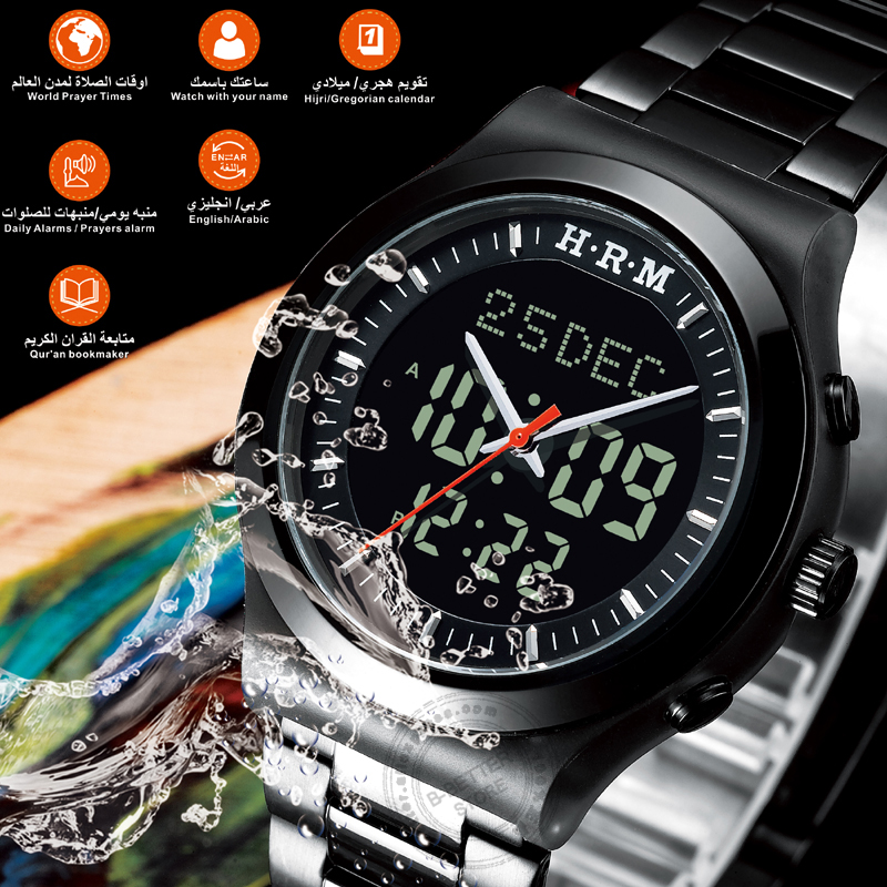 Muslim Azan Watch With Alfajr TIme Qibla and Prayer Alarm Waterproof AL-Harameen New Design