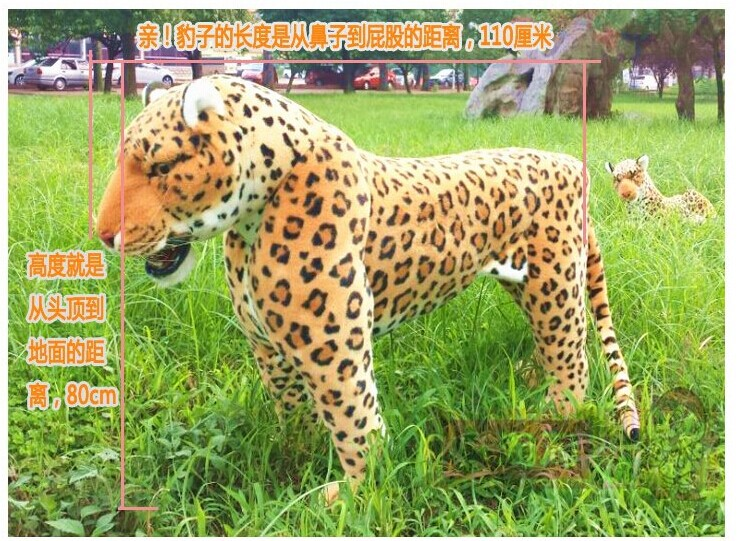 super large 110x80cm simulation leopard plush toy Artificial animal standing leopard ,can ride doll, ,birthday gift d7996 simulation animal huge leopard plush toy 110x70cm high quality can be rided birthday gift christmas gift w0442