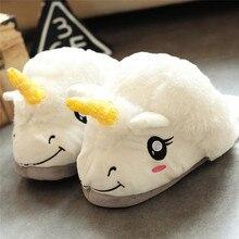 Adult Kid Anime Unicorn Shoe for Cosplay Kigurumi Slipper Winter Spring Home Night Wear Women Girl Indoor Onesie Shoe