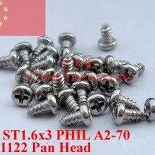 Винты из нержавеющей стали st1.6x3 головкой ФИЛ самонарезающих Polished ROHS 100 шт