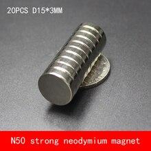 wholesale 20PCS D15*3mm round N50 Strong magnetic force rare earth Neodymium magnet diameter 15X3MM 50pcs pack dia 12 4mm hole 3mm strong neodymium magnet round n50