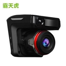 "Full HD 1080 P 2,4 ""russische version 3 in 1 auto-radar-detektor-dvr Kamera 360 grad Anti llaser Auto radarwarner gps logger"