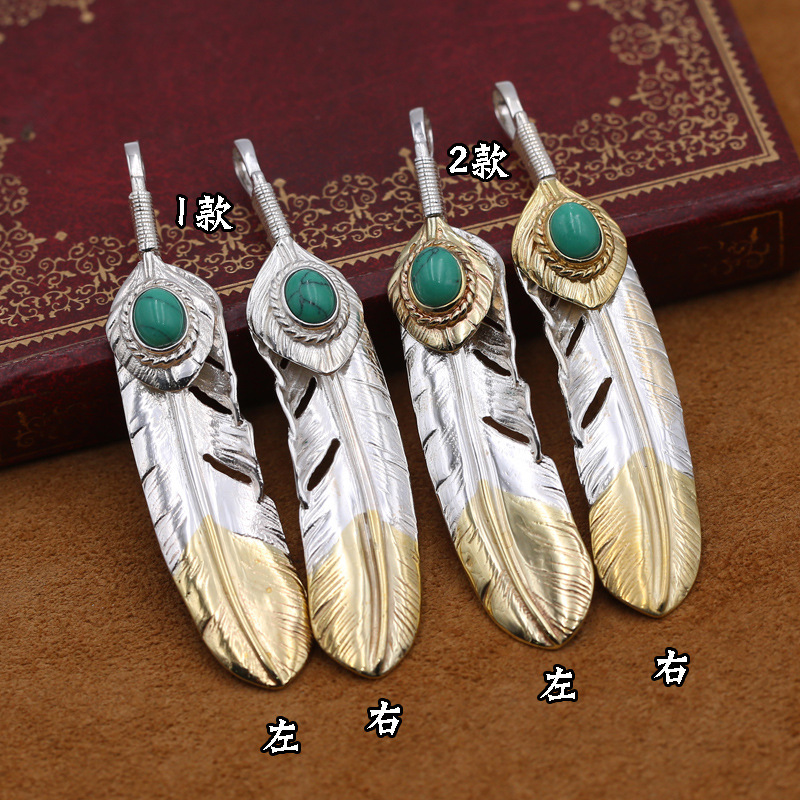 S925 Sterling Silver Jewelry Vintage Takahashi Goro Handmade Thai Silver Feather Male And Female PendantsS925 Sterling Silver Jewelry Vintage Takahashi Goro Handmade Thai Silver Feather Male And Female Pendants