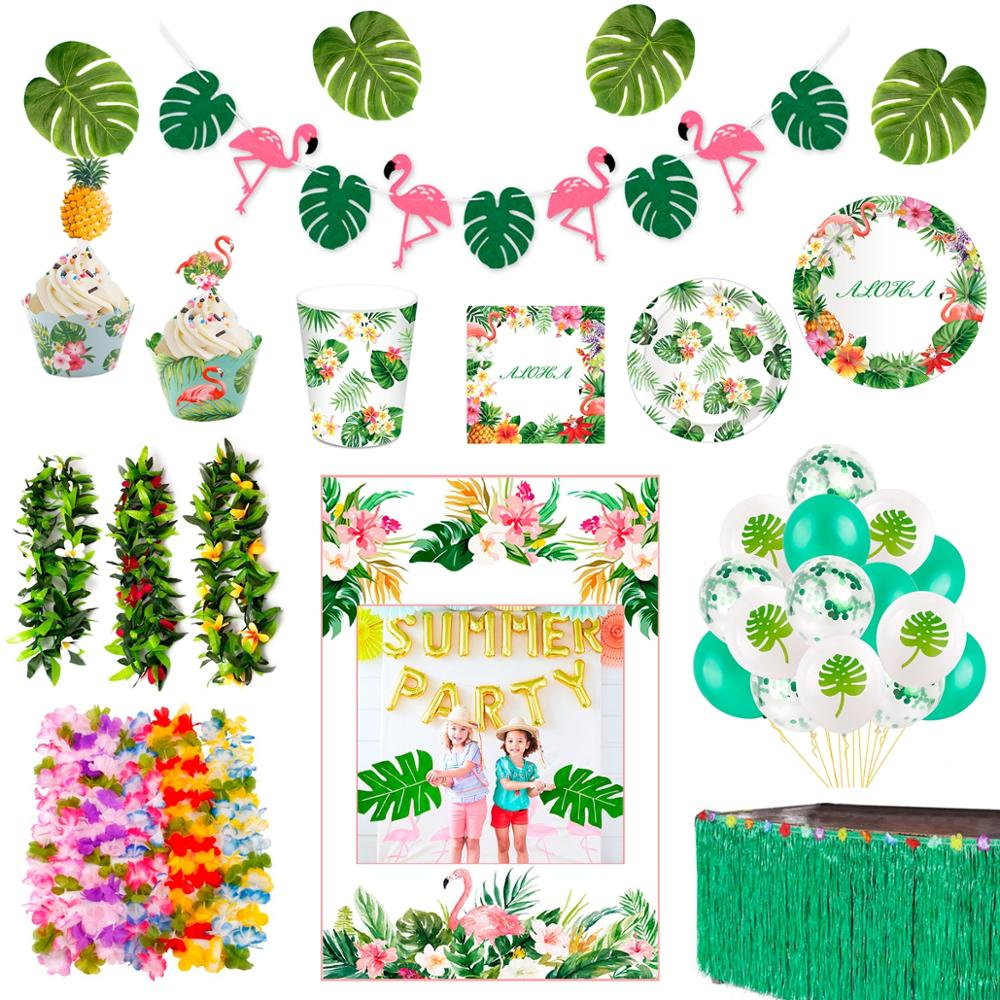 QIFU Hawaiian Party Decorations Palm Leaf Banner Balloon Luau Summer Tropical Flamingo Supplies Hawaii Decor