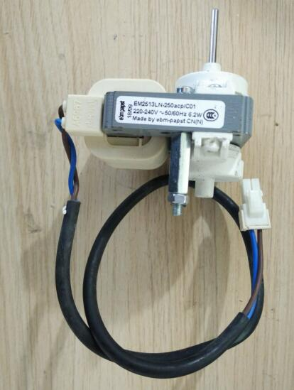 6.2W 220-240V refrigeration parts freezer motor EM2513LN