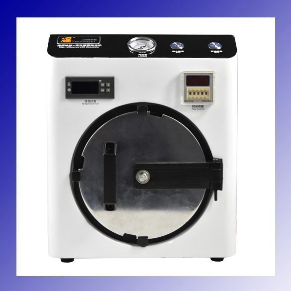 Newest Mini High Pressure Autoclave OCA Adhesive Sticker LCD Bubble Remove Machine for Fix Touch Screen Glass Repair autoclave bubble remover oca adhesive sticker lcd air bubble remove machine air compressor glass refurbishment cellphone