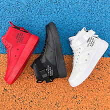 Spring Autumn Men High-top Vulcanized Shoes Solid PU Lace Up White Letter Prints Buckle Casual Thick Sole Shoes for Men BINHIIRO