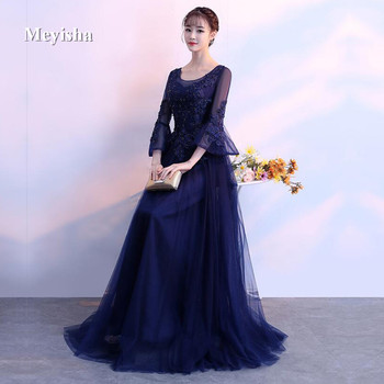 ZJ7001 Lace Beading Sexy Backless Long Evening Dresses Bride Banquet Elegant Floor-length Party Prom Dress Size 6 8 10 12 14 26
