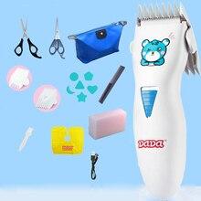 Մանկական մազերի բռնակ էլեկտրական բռնակով լուռ լիցքավորում Երեխայի Fader սափրվելու ճաղատ դանակ Մանկական մկրատ Տնային սանրվածքի մազերի մեքենա