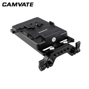 Image 5 - CAMVATE 카메라 비디오 V 잠금 배터리 플레이트 퀵 릴리스 마운팅 플레이트 키트 15mm로드 클램프 DSLR 카메라 지원 시스템