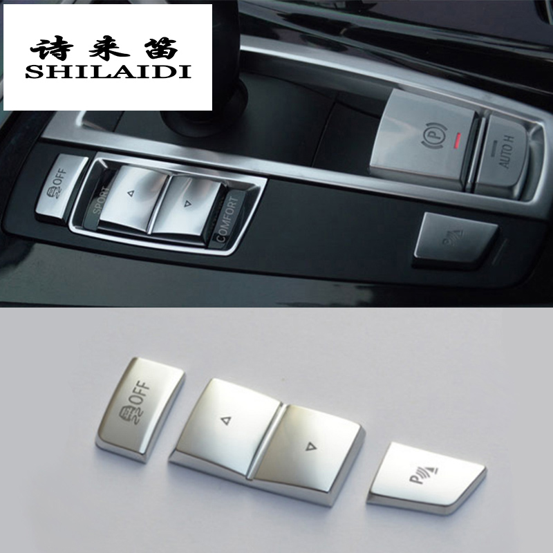 Car Styling Central Handbrake Auto H Buttons Left Side Covers Stickers Trim For BMW 5/6/7 Series F10 GT F07 F01 F02 Accessories