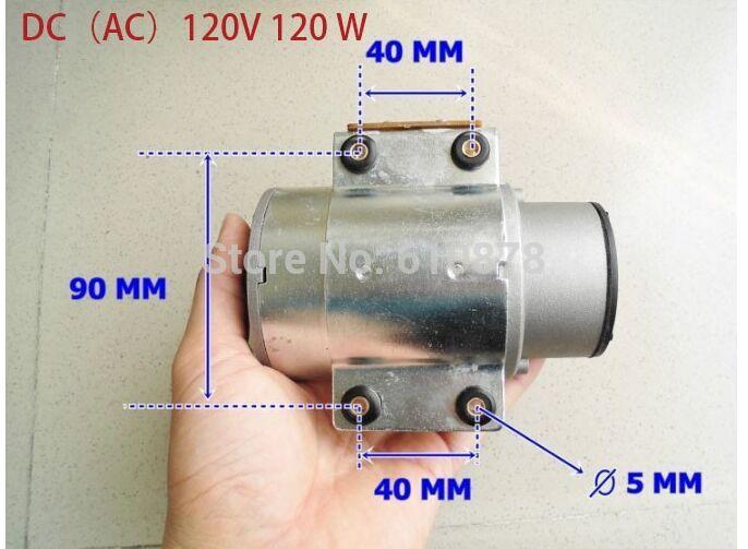 Здесь продается  Mechanical Parts Fabrication Services Small volume high power DC ( AC ) 120V 120 W pump piston pump  Строительство и Недвижимость