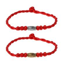 Handmade Chinese Feng Shui Lucky Kabbalah Red String Bracelets Tibetan Jewelry Ornament Accessories-W77(China)