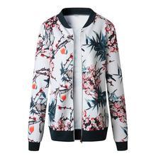 iSHINE Spring Flower Jacket Bomber Jacket