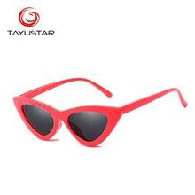 2019 Fashion Sunglasses Women cat eye Men vintage Retro Personality Sun glasses Trendy