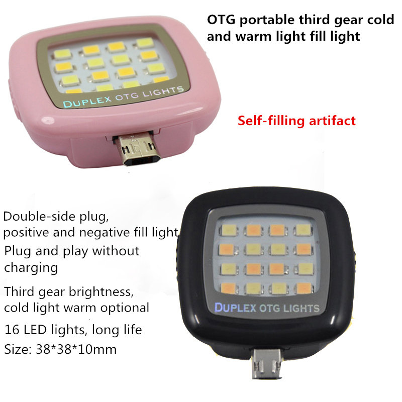 Cino 16 LED OTG Universal Phone Brightness Photography Flash Fill Light Video Light Lamp Andrews Mobile Phone ...