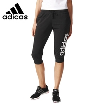 ADIDAS Original New Arrival 2017 Womens ESS Lin Breathable Running Shorts Sportswear For Women