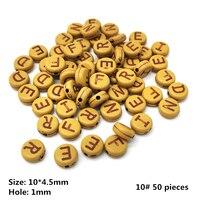 10 (50 pieces)