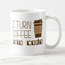 Geek Code Programming Coffee Mug Tea Cup Funny I Turn Coffee Into Code Humor Mugs Cups for Coworker Computer Program Gifts 11oz