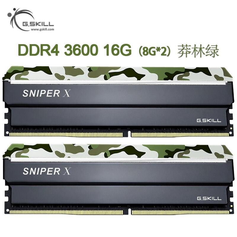 G. abilità Sniper X serie cecchino DDR4 3600 di frequenza 16g (8Gx2) set di memoria esercito G. abilità F4-3600C19D-16GSXF