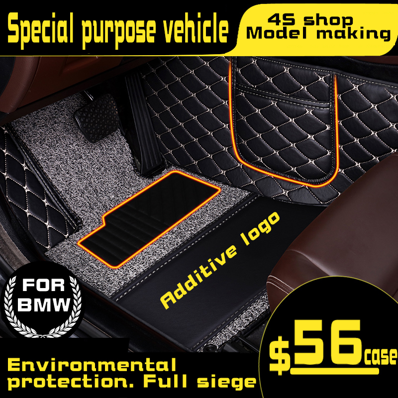 Custom car floor mats for Bmw X1 X3 X4 X5 X6 320i 330i 528i 520i 535i