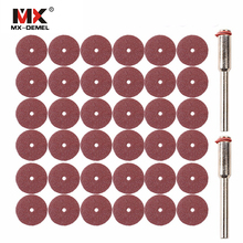 MX-DEMEL 30pcs Sanding Sheet Disc Sand Paper 20x0.3mm Dremel Style Acsessories Suit for Dremel Rotary Tools Power Tools(China)