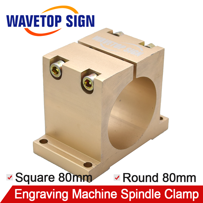 Engraving Machine Spindle Clamp 80mm Spindle Motor Mounts Aluminum Spindle Clamp new Modle hot sale spindle bracket motor mounts inner diameter 80mm spindle motor clamp fitted seat with 3pcs screw