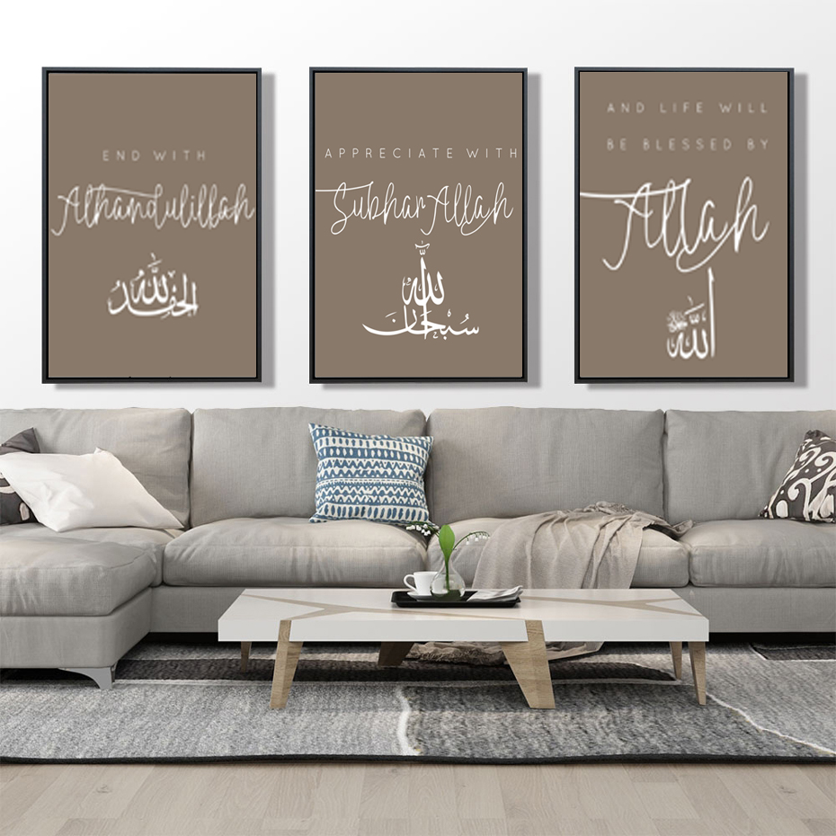 Image 3 - Modern Arabic Islamic Wall Art Canvas Paintings Calligraphy  Islamic Prints Posters Pictures Living Room Ramadan Home  DecorationPainting