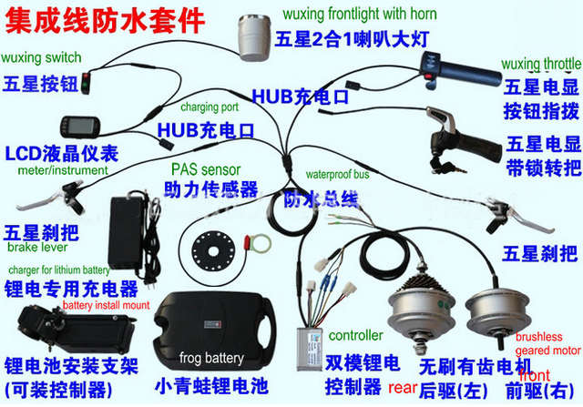 electric meter wiring diagram for cluster electric bike scooter mtb conversion kit waterproof cluster whole  electric bike scooter mtb conversion