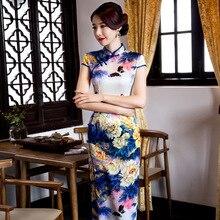 New Arrival Women's Silk Long Cheongsam Fashion Chinese Style Dress Elegant Slim Qipao Tang Clothing Size S M L XL XXL F072603