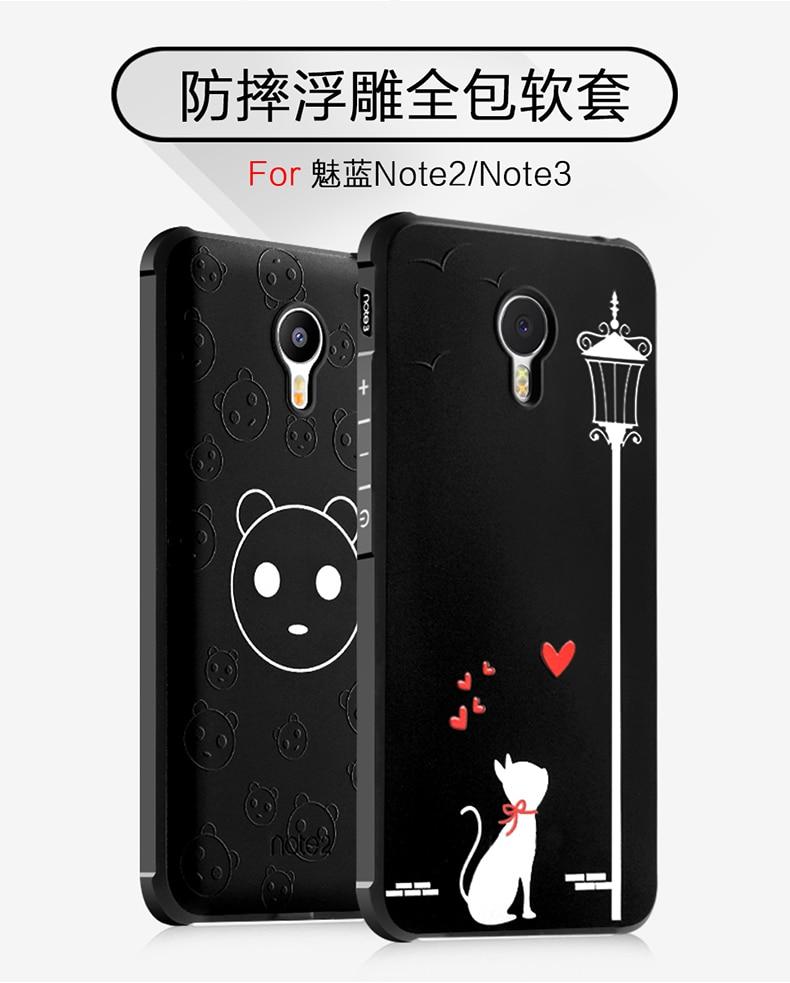 Для Meizu M3 Note M2 Note чехол модные 3D Силиконовый живопись мультфильм матовое Защитная крышка Чехлы для Meizu M2 Note shell