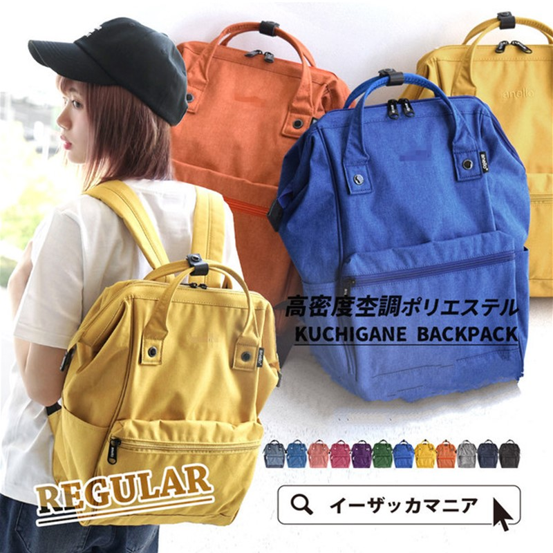 Japan Oxford A Ring School Backpacks For Women Light Weight Ring Backpack For College Bag And Youth Bagtravel School Bags Bolsa