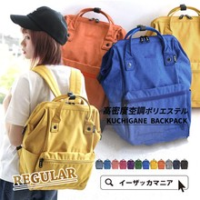 Japan Oxford A Ring School Backpacks For Women Light weight Backpack College Bag and youth bagTravel Bags Bolsa