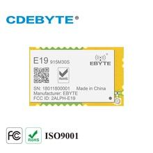 E19 915M30S לורה מודול SX1276 915mhz 1W IPEX חותמת חור אנטנה IoT uhf אלחוטי משדר משדר מקלט rf מודול