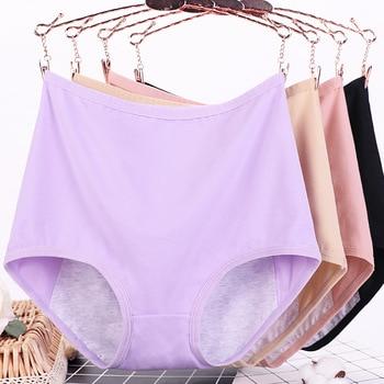 e8832669f827 La MaxPa Panties para mujeres algodón letras imprimir ropa interior señoras  sexy Lencería chica calzoncillos mujer Bragas de dibujos animados k170