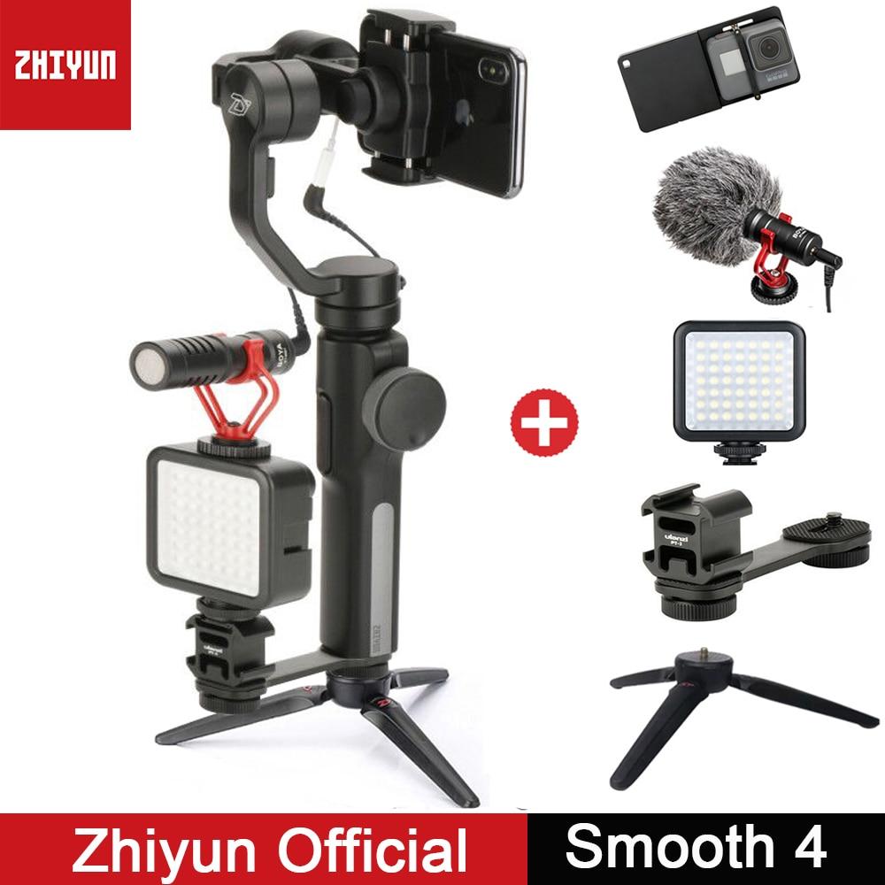 ज़ीयुन-तकनीक चिकना क्यू - कैमरा और फोटो