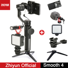 Zhiyun-tech Smooth Q rokturis ar 3-ass Gimbal Bluetooth stabilizatoru Gopro Hero 5 4 3 priekš iPhone 7 6plus Youtube pēc fotografēšanas