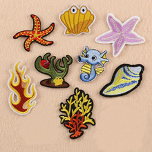 Sea Animal Coral Badge Repair Patch Embroidered Iron On Patches For Clothing Close Shoes Bags Badges Embroidery