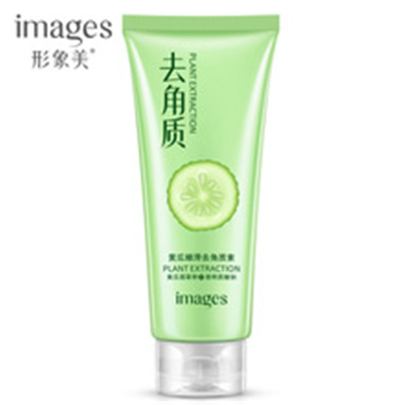 Images Cucumber tender and deep cleansing exfoliating prime gentle exfoliating dead skin Facial oil control face skin care