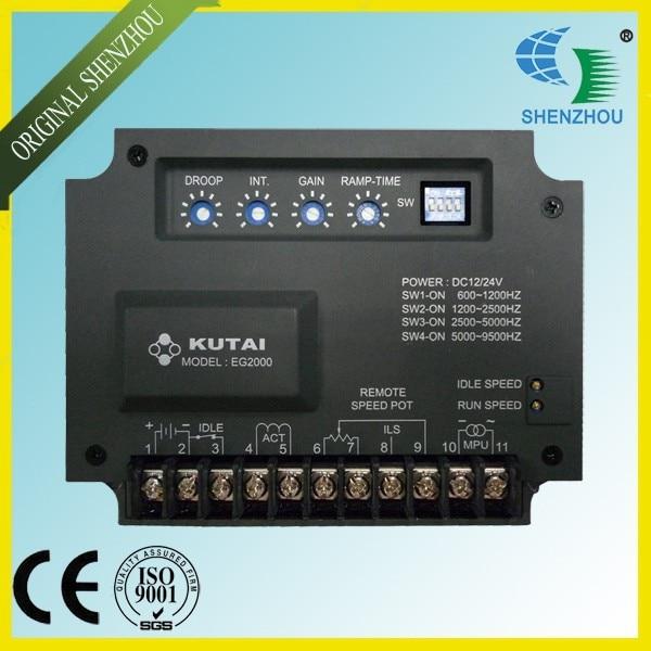 Универсальный электронный регулятор скорости двигателя EG2000