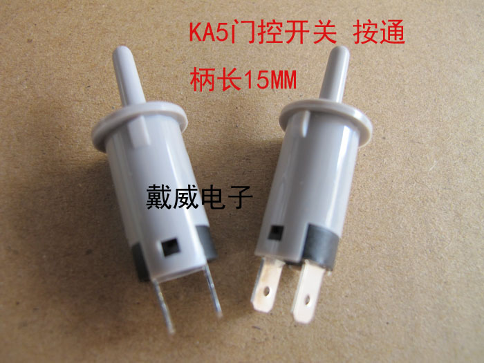 Good Aliexpress.com : Buy Original New 100% Gating Switch Ka5 Refrigerator Door Switch  Cabinet Light Switch According To Pass ROHS CQC Handle Long 15MM From ...