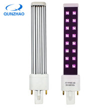 Lamp For Nails UV LED 16 LEDS 9W 395nm Ultraviolet Nail Ice Lamp Bulbs For Replaced Curing Nail Art Dryer Bulbs Replacement Tube