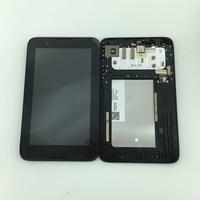 LCD 디스플레이 패널 + 터치 스크린 패널 디지