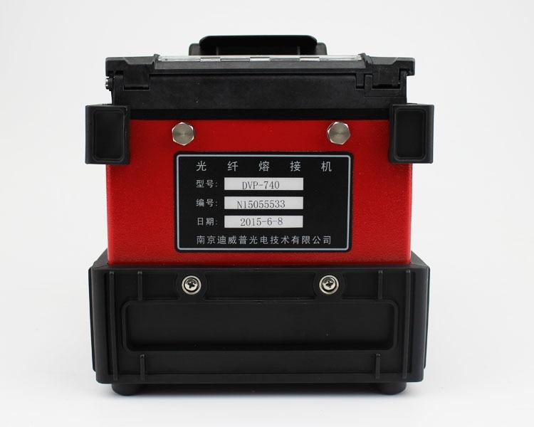 DVP740 (2)