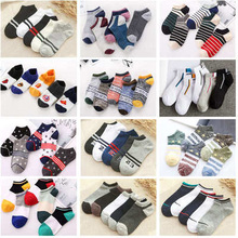 10pcs=5 Pairs/lot Fashion Men Cotton Thin Ankle Socks Casual Short Male Sock Slippers Boat